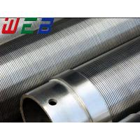 China Factory ISO9001 Stainless Steel Drilled Well Screen (Length up to 12m) wholesale