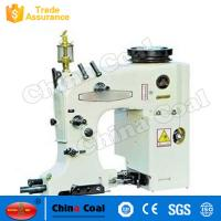 China High Quality GK35-2C Bag sewing machine closer sewing machine on sale