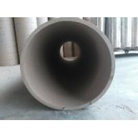 China Industrial Big Paper Core Tube Inner Size 200 Mm - 540 Mm Brown Color wholesale