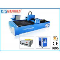 China 6mm Carbon Steel Sheet Metal Laser Cutting Machine for Electrical Cabinet wholesale