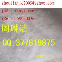 China ammonium bifluoride 98%,ABF98% on sale