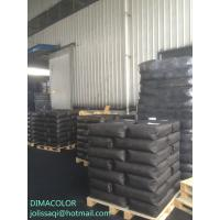 China CARBON BLACK 610((DEGUSSA) FW200)  black color use or  PAINT, INK , PLASTIC wholesale
