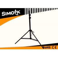 China W 806 Black Collapsible Photography Light Stand / Studio Lighting Stands Equipment wholesale