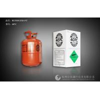 China Air Conditioning R407C Refrigerant Gas Environmental Friendly / Mixed Refrigerant wholesale