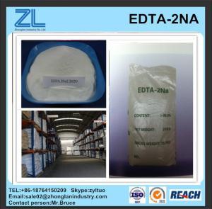 China Supply EDTA-2NA wholesale