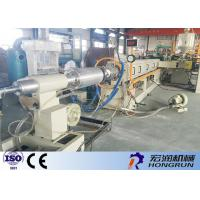 China PP / PS / PE Plastic Thermoforming Machine For PS Foam Plate 1000 * 1100 Mm wholesale