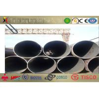 China Longitudinal Welded Carbon Steel Pipes / Pipeline Spiral API5L X52 Q345 wholesale