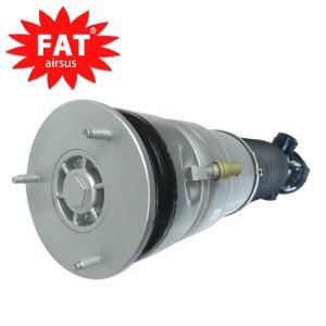China Rubber Aluminium Air Shock Absorbers 37126858812  37106791676  37126794140 wholesale