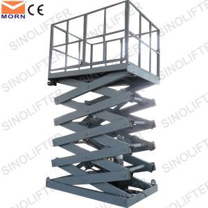 China 1t hydraulic scissor lift table wholesale