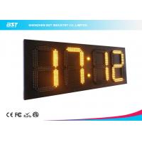 "China Simple 22"" Yellow Led Clock  Display / 24 Hour Digital Wall Clock wholesale"