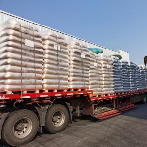 China 85% Min 16-0-0 Enzymatic Amino Acid Powder Fertilizer 100% Water Soluble wholesale