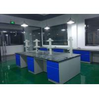 China Steel laboratory  bench casework pricing|laboratory casework manufacturers|laboratory casework llc on sale