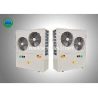 China 6HP Swimming Pool Air Source Heat Pump Constant Temperature Automatic Control wholesale