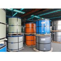 China Hot Dipped Prepainted Galvanized Steel Coil For Steel Shutter Door wholesale