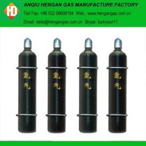 price of nitrogen gas