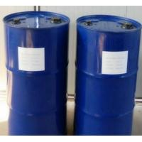 China Benzyl Alcohol Safe Organic Solvents for Ointment or Liquid Medicine Cas 100-51-6 wholesale