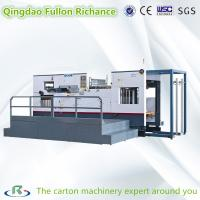 China Semi-Automatic Paper Processing Platen Die Cutting and Creasing Machine wholesale