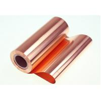 Buy cheap Soft Rolled Copper Foil For Electomagnetic Shielding Material and thickness 10um from wholesalers