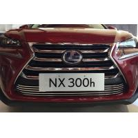 China Shining Chrome Replacement Auto Body Parts For LEXUS NX 2015 , Front Grille Trim on sale