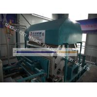 China 220V / 60 HZ Waste Paper Egg Crate Making Machine Low Noise For Commodity / Food wholesale