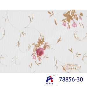China PVC  Coating  Film    PVC Decorative Film  0.12-0.14*126  adornment effect is obvious wholesale