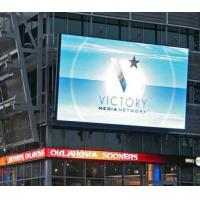 Buy cheap Full Color Led Display Outdoor Advertising , P9 Dip Led Screen 3ft × 3ft from wholesalers