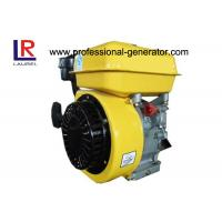 Buy cheap Portable 3HP Industrial Diesel Engines Single Cylinder Air Cooled 4 Stroke Low Noise from wholesalers