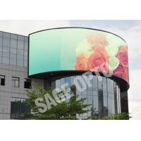China Outdoor Led Video Walls wholesale