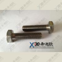 China supplying 316L stainless steel hex bolt factory low prices wholesale