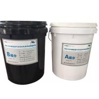China Thermal Conductive Potting Industrial Silicone Sealant / Two Part Silicone Sealant wholesale