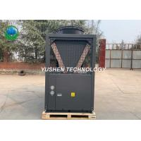China Customized Size Eco Swimming Pool Heat Pump / OEM Indoor Pool Heat Pump wholesale