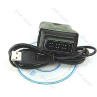 China china OEM For Nissan Consult OBD 14pin to USB Diagnostic Tool on sale