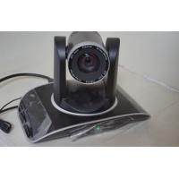 China Indoor Camera Auto Tracking System , Tracking Video Camera Easy Flexible Control on sale