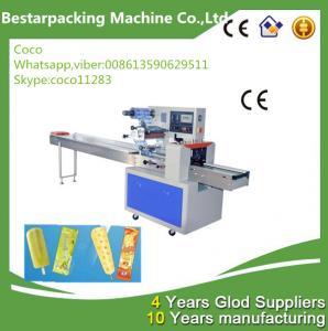 China horizontal pillow flow pack ice cream packaging machine wholesale