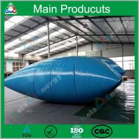 China 1m3 - 10m3 Pillow/ Onion/ Inflatable Type Water Storage Tank Soft Tarpaulin Water Tank wholesale