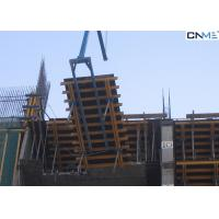 China Steel Material Slab Formwork Systems Lift Fork 10kN / 15kN Bearing Load wholesale