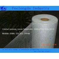 China Alkali resistant fiber glass mesh wholesale