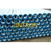 Wholesale DN125 3000mm Twin Layer Boom Pipe / Concrete Pump Twin Layer Pipe For Industrial from china suppliers