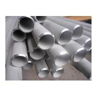 Quality ASTM B677 UNS N8904 Nickel Alloy Stainless Steel Seamless Tube UNS N08925 for sale