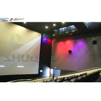 China Cinema Dynamic 5D Movie Theater , 5D Cinema System for Family wholesale