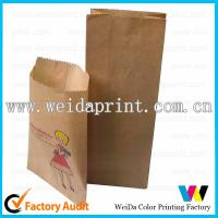 China Brown Paper Burger Packaging Bag , Brown Kraft Paper Bags With Handle on sale