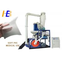 Medical Blood Bag Soft PVC Plastic Grinding Equipment With Wind And Water Cooling System