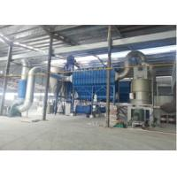 China High Efficiency Industrial Flash Dryer , SS CS Automatic Flash Dryer wholesale