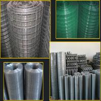 China PVC coated welded wire mesh  wholesale