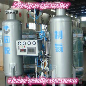 China Carbon Molecular Sieve Nitrogen Generation Equipment Skid Mounted Whole Line System wholesale