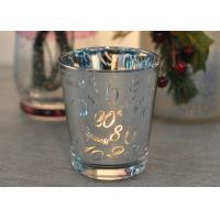 China Mercury Glass Candle Holders Votive Set Wedding Decoration with Laser Numbers wholesale