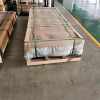 China 1 3 5 8 Series Aluminium Flat Plate Aluminium Flat Sheet Cold Drawn wholesale