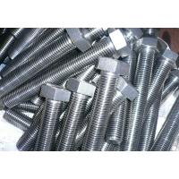 China Power Accessories Flanged Hex Bolt / Stainless Steel T Bolt Corrosion Resistance wholesale