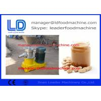 China Compact Peanut Processing Machine For Making Garlic Chili Peanut Butter on sale
