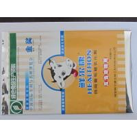China Al Laminated Fin/lap Seal Plastic Bags on sale